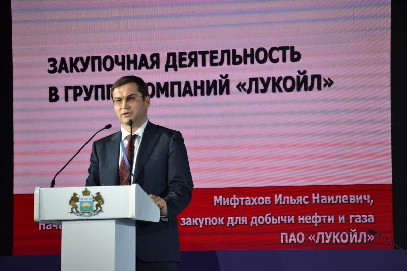 Тюменский нефтегазовый форум соберет около 2 тыс. участников