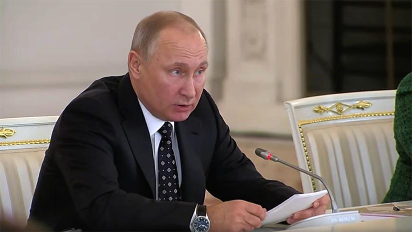 Путин потребовал защитить границы РФ оттеррористов— Мышь непроскочит