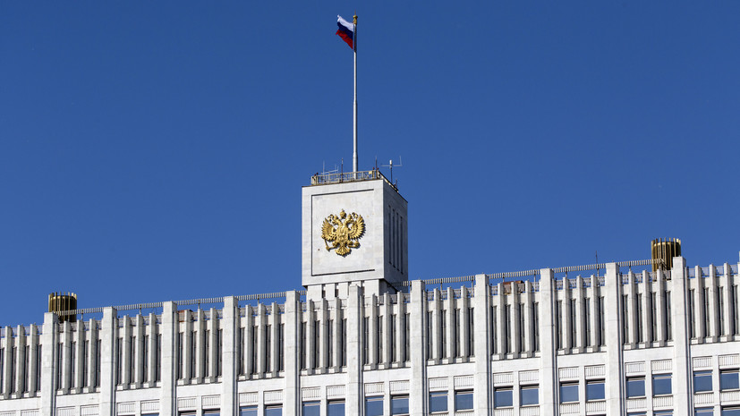 Кабмин одобрил законодательный проект обНДД