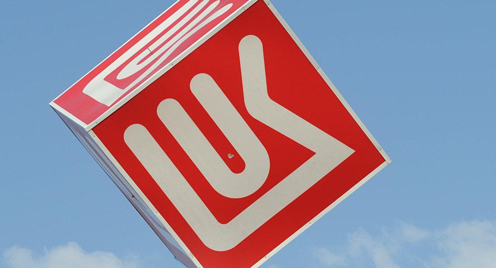 «Лукойл» утвердил бизнес-план на2018-2020 гг, исходя изнефти по $50