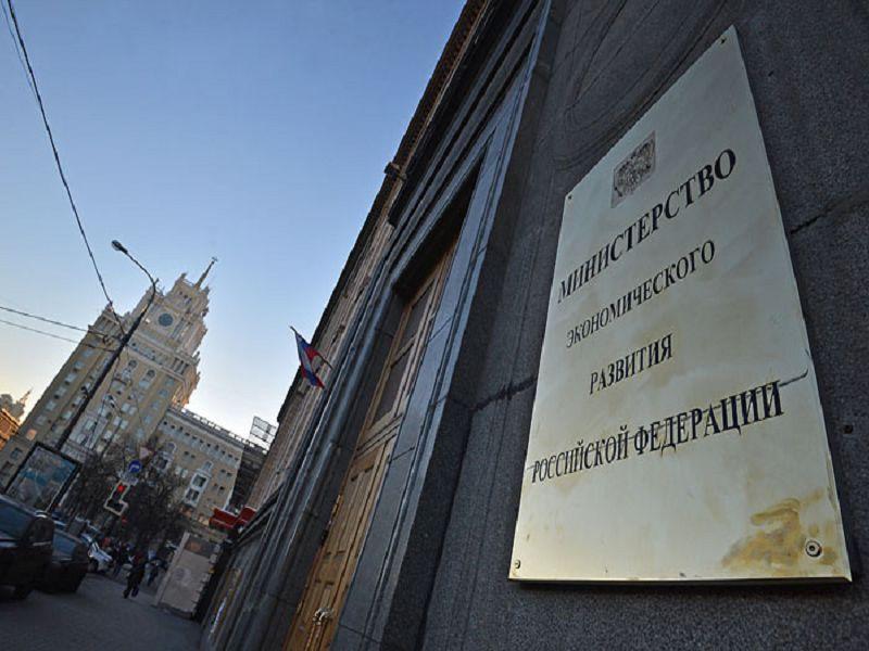 Белоусов вписьме Сечину попросил уточнить формат приватизации «Роснефти»