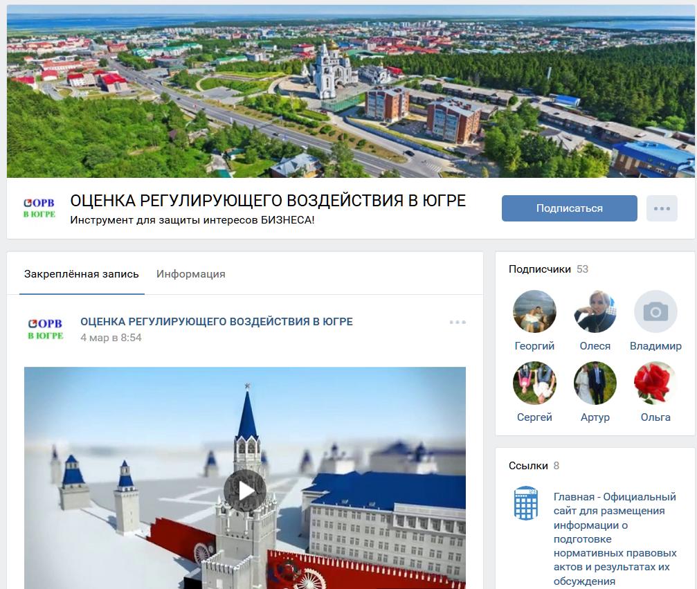 «ВКонтакте» запустил официальный онлайн-магазин товаров ссимволикой сети