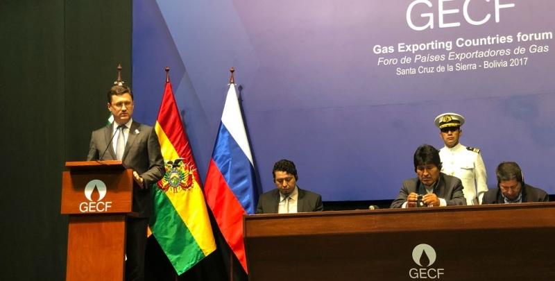 «Газпром» подписал сБоливией меморандум осозданииСП всфере сервисных услуг