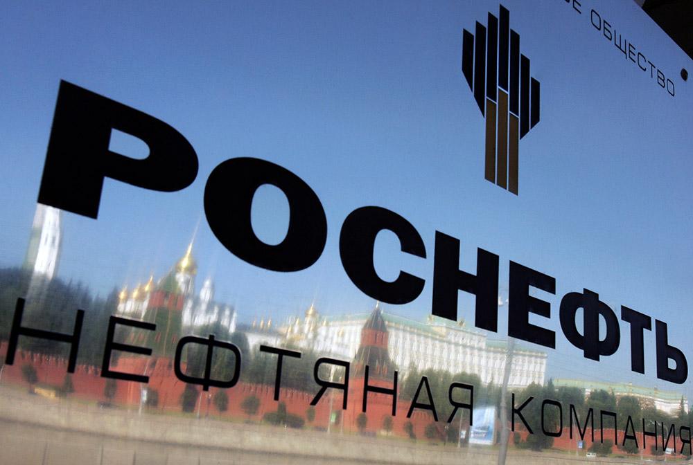 Государственная дума утвердила налоговые льготы для проектов «Газпрома» и«Роснефти»