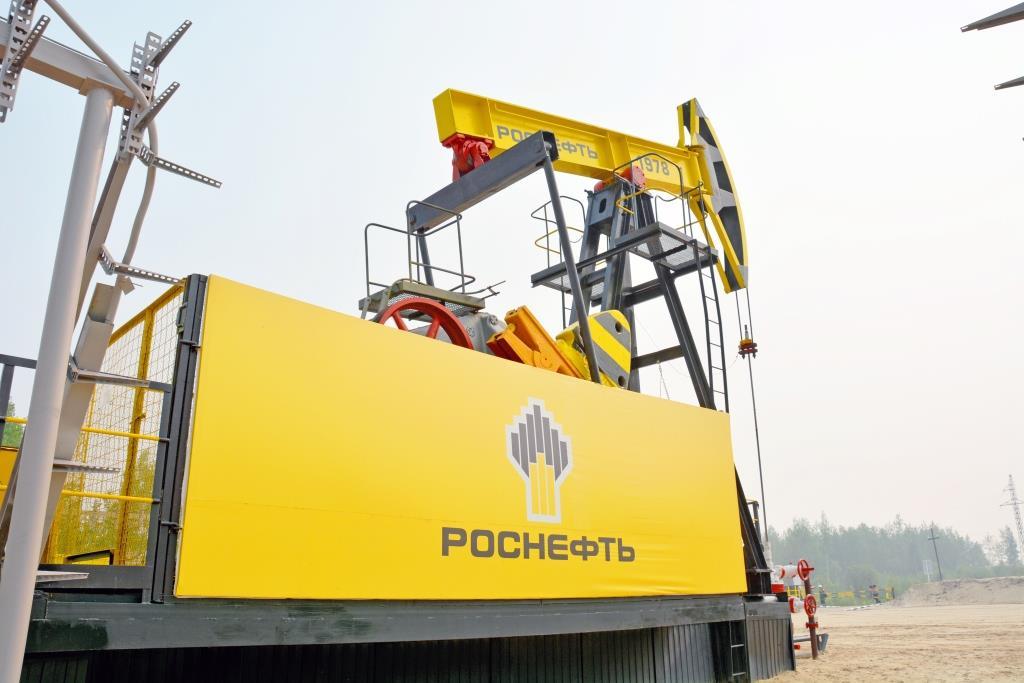 «Роснефть» сократила добычу нефти ижидких углеводородов на0,1%.