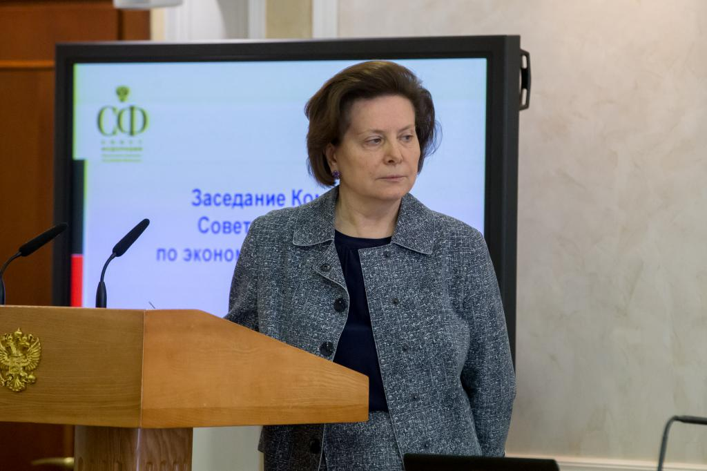 Губернатор Югры Наталья Комарова улетела вСочи