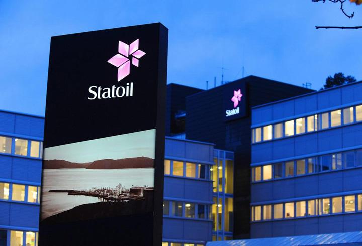Квартальный ущерб Statoil вырос начетверть