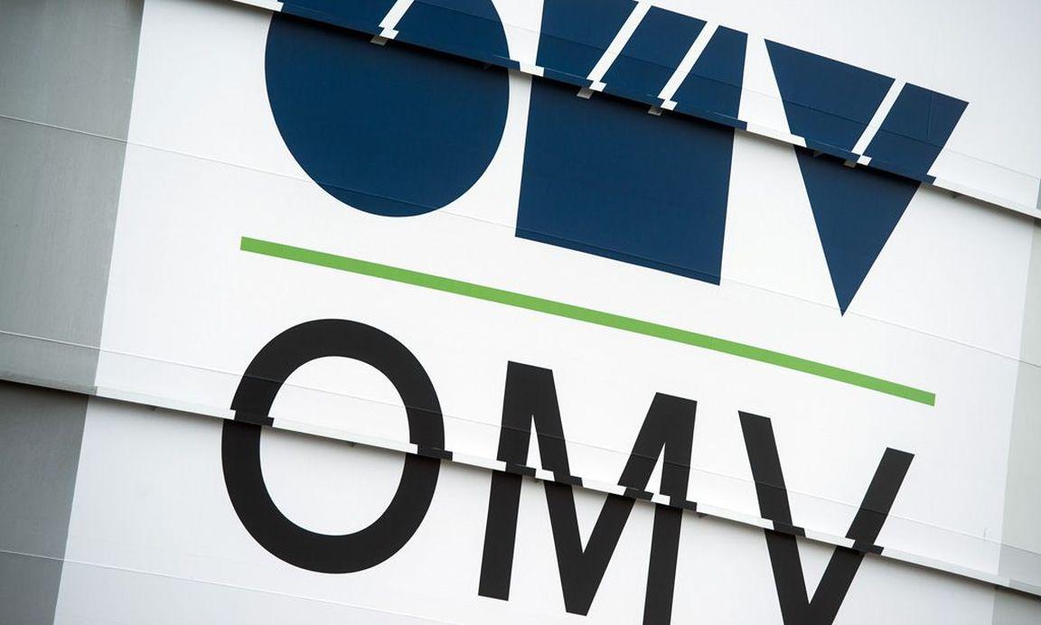 Австрийская OMV хочет  докупить активы в РФ