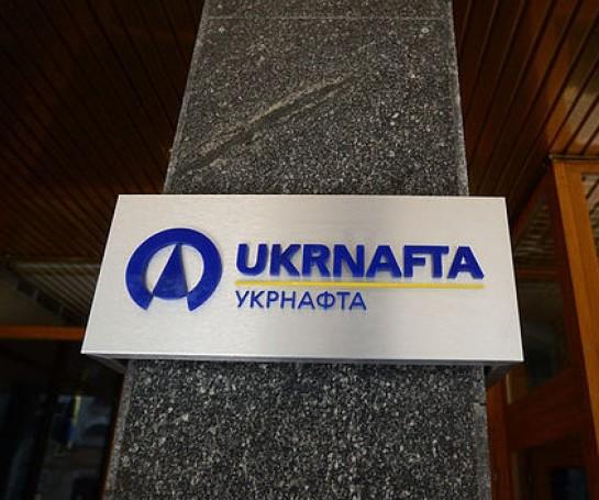 «Укрнафта» грозит самоликдироваться из-за приостановки 14 разрешений надобычу