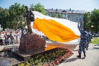 Эконом памятник Волна Ефремов памятник из цветного гранита Вуктыл