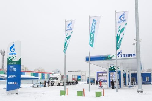 ВТатарстане открыли шесть новых газовых автозаправок