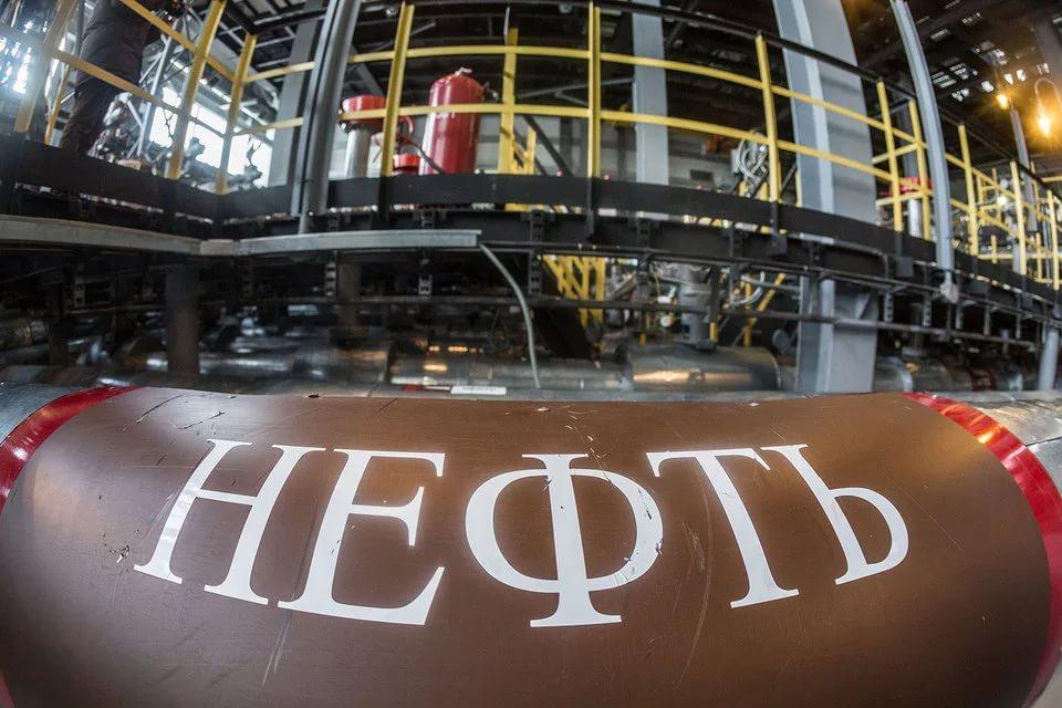 Вначале осени Российская Федерация добывала 10,9 млн баррелей нефти всутки