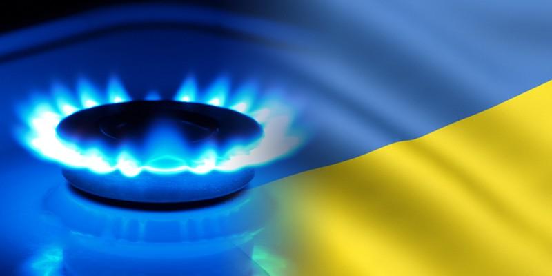 Министр энергетики Украины пообещал падение цен нагаз квесне