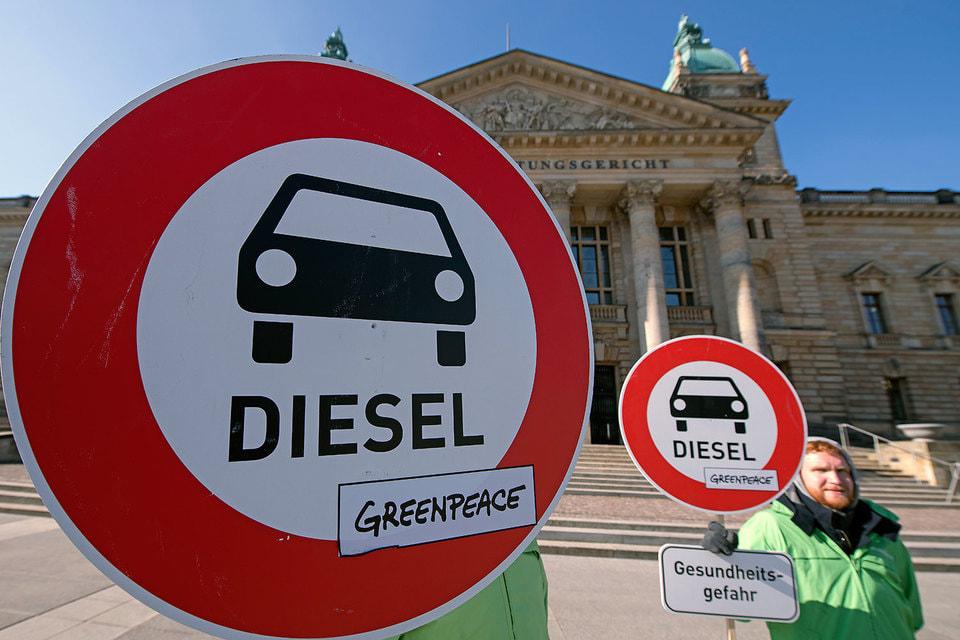 ВГермании запрещают заезд вгорода автомобилям надизеле