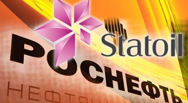 Statoil приобретет 33,33% в«СевКомНефтегазе»