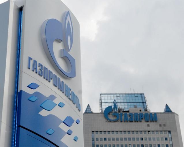 Чистая прибыль Газпрома вIкв упала на5,2%, превысила прогноз