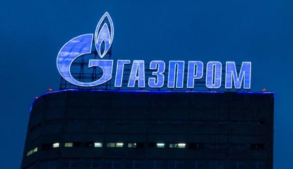 Расширенные санкции США негативны для кредитоспособности «Газпрома» ивсего русского ТЭК— Moody's