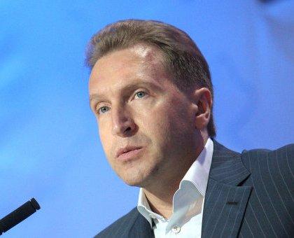 Шувалов назвал условие выкупа «Роснефтью» собственных акций