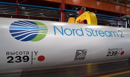 «Северный поток-2» может обзавестись новым инвестором
