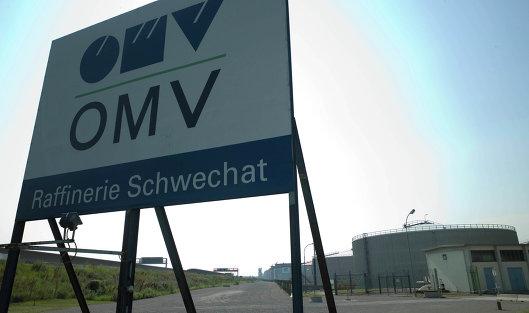 Австрийская OMV рассматривает покупку новых активов в Российской Федерации  — ПРАВКА