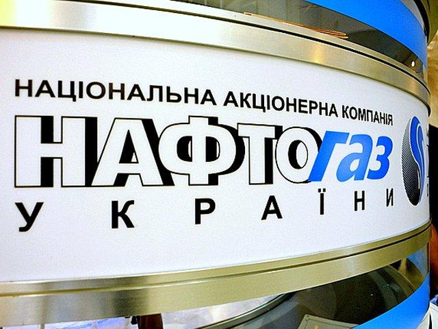 Подготовка котопительному сезону вУкраинском государстве может быть сорвана