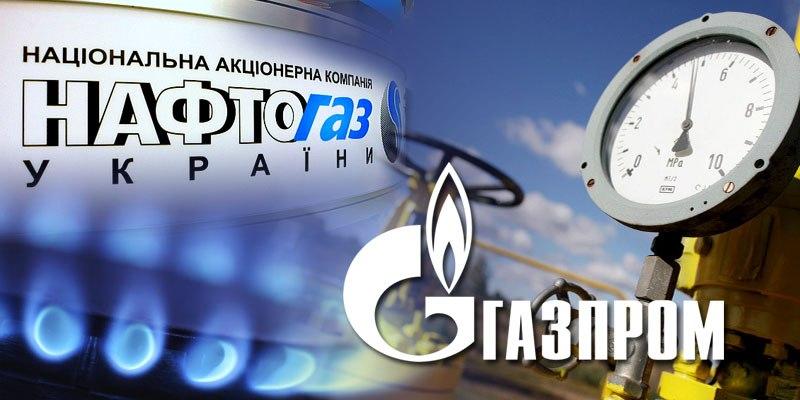 ВСтокгольме начинаются устные слушания поспору «Нафтогаза» и«Газпрома»