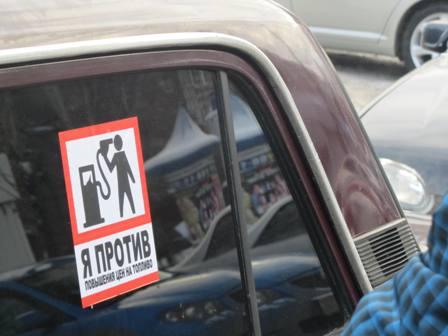 Англия  запретит реализацию  авто сбензиновыми идизельными моторами  — Times