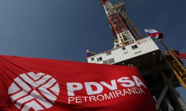 «Совкомфлот» достиг ареста танкера снефтью PDVSA задолги
