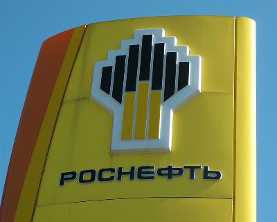 «Роснефть» иEni подписали соглашение орасширении сотрудничества