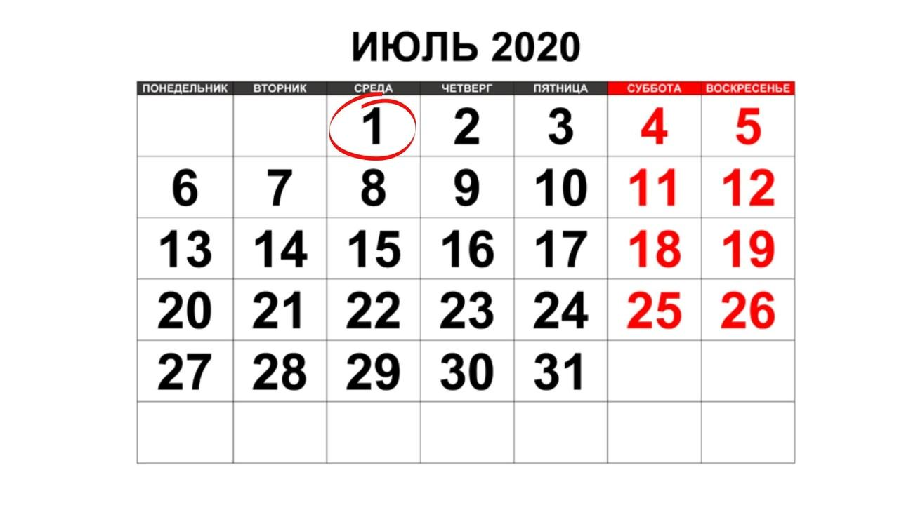 сентябрь фото календарь