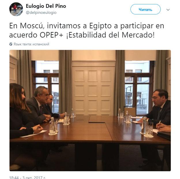 Венесуэла рассчитывает навхождение «Газпрома» вгазовые проекты вгосударстве