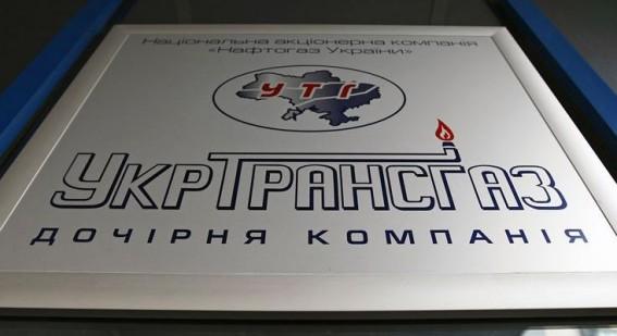 Украина возобновила импорт газа изПольши после ремонта газопровода