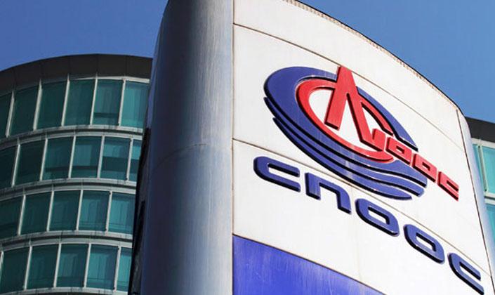 Китайская СNOOC вIполугодии получила ущерб в $1,16 млрд