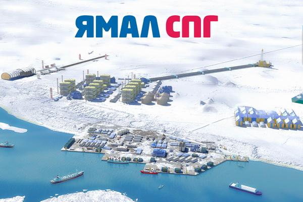 Компания «Ямал СПГ» подписала кредитные соглашения на €750 млн сIntesa Sanpaolo