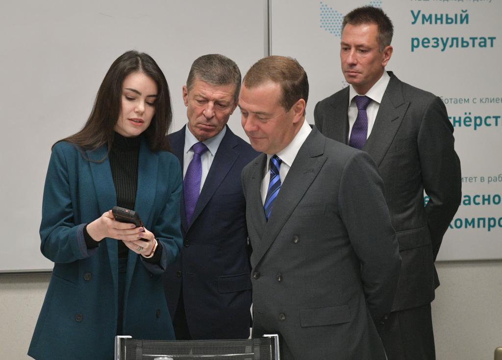Удаленная работа медведев аналитик бизнес процессов удаленная работа